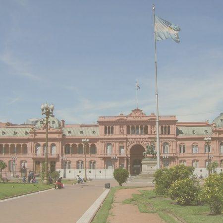 Работа и учеба в Аргентине